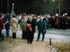48 rocznica odkrycia złóż rudy miedzi